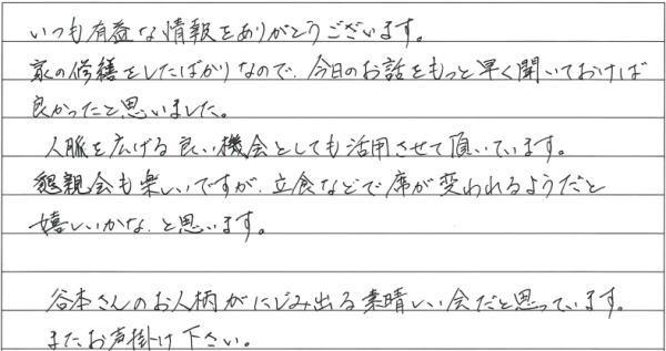 2017_03_04_small_10.jpg