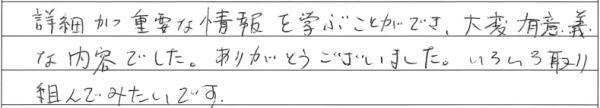 2017_03_04_small_2.jpg