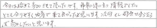 2017_03_04_small_3.jpg