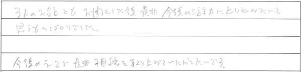 2017_03_04_small_4.jpg