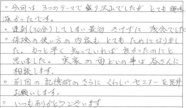 2017_03_04_small_6.jpg