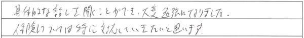 2017_03_04_small_7.jpg