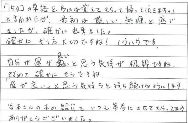 47_small_1.jpg