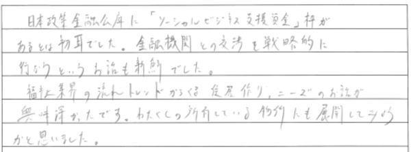 small-1.jpg