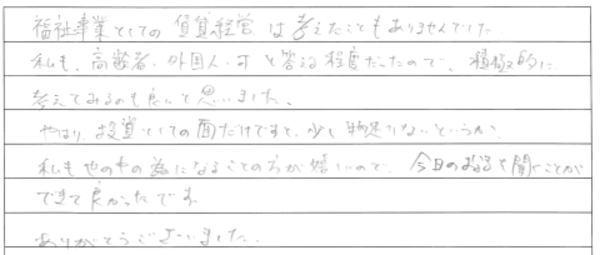 small-11.jpg