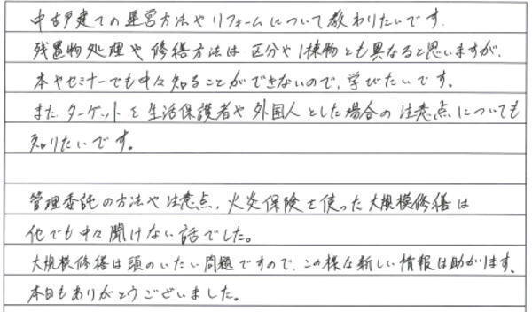 small-2.23-4.jpg
