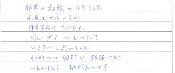 small-3.jpg