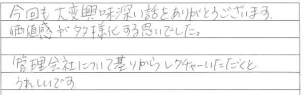 small-4.jpg