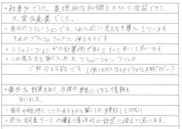 small-69-12.jpg