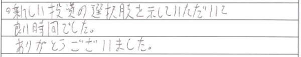 small_08_05_10.jpg