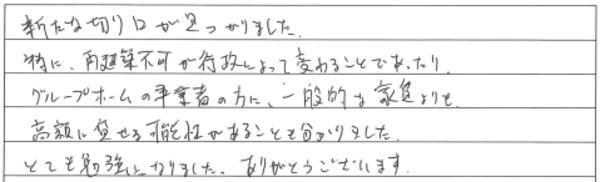 small_08_05_12.jpg