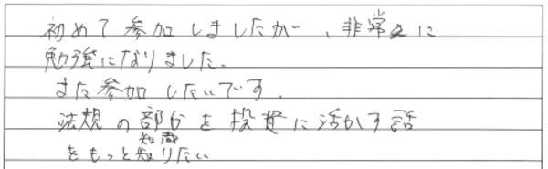 small_08_05_2.jpg