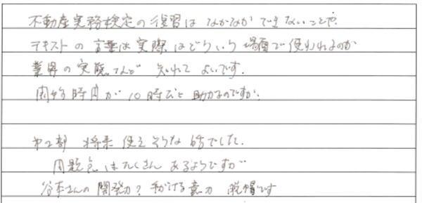 small_08_05_5.jpg