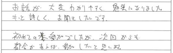 small_08_05_6.jpg