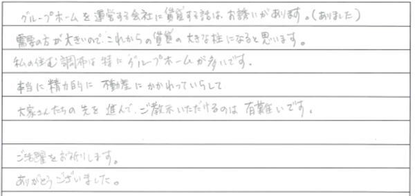 small_08_05_7.jpg