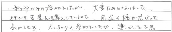 small_08_05_9.jpg