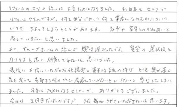 small_11_10_1.jpg