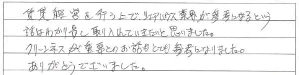 small_11_10_2.jpg
