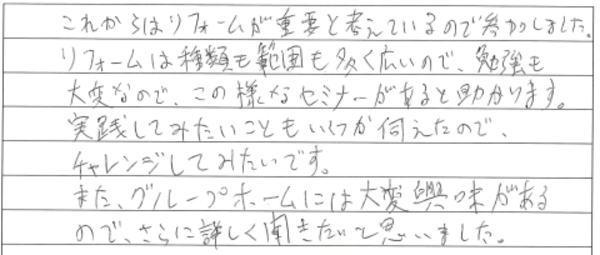 small_11_10_4.jpg