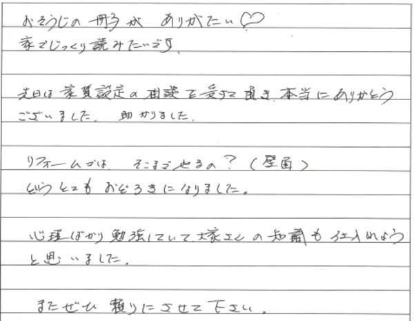 small_11_10_5.jpg