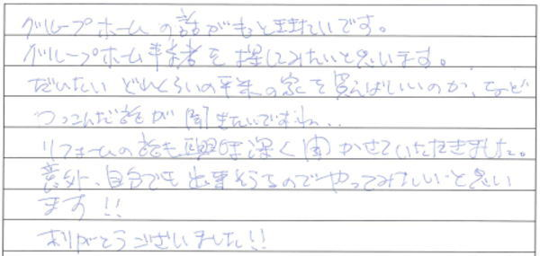 small_11_10_7.jpg