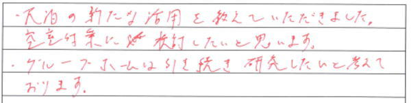 small_18_9_11_2.jpg