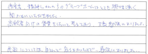 small_18_9_11_3.jpg