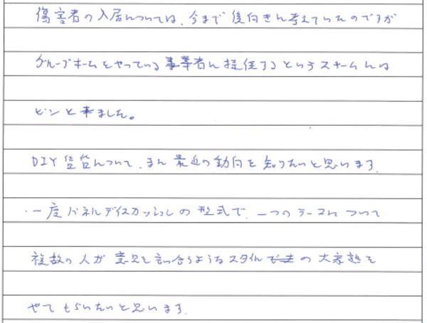 small_18_9_11_5.jpg