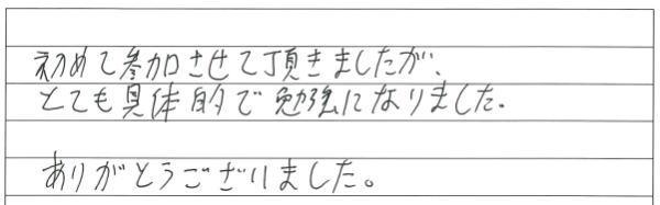 small_2017.10.14_02.jpg