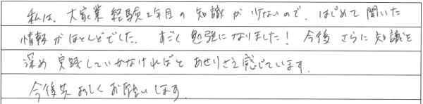 small_20170610_2.jpg