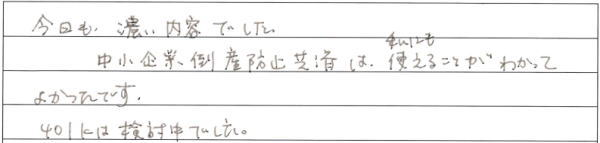 small_20170610_5.jpg