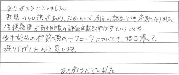 small_20170610_8.jpg