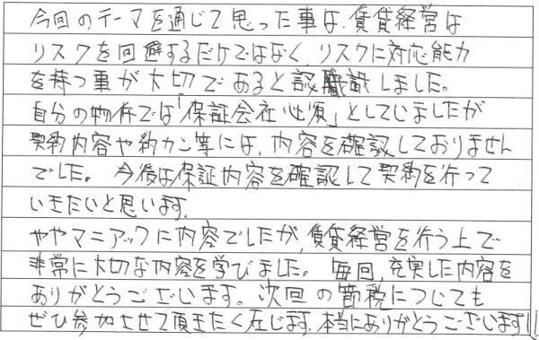 small_20170806_02.jpg