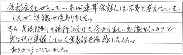 small_20170806_05.jpg