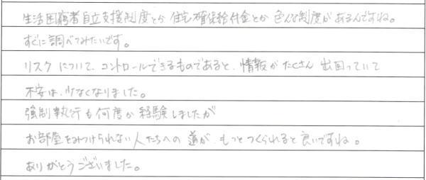 small_20170806_07.jpg