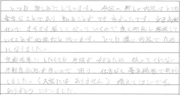 small_20170806_10.jpg