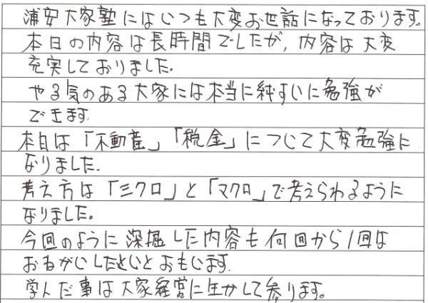 small_20170923_1.jpg
