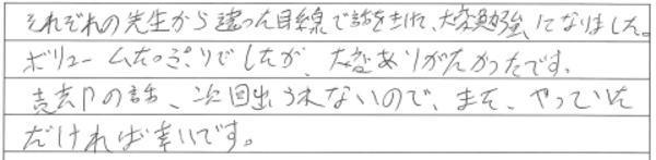 small_20170923_11.jpg