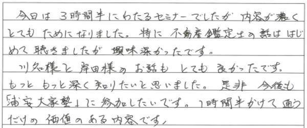small_20170923_2.jpg