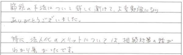 small_20170923_5.jpg