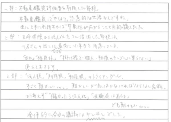 small_20170923_6.jpg
