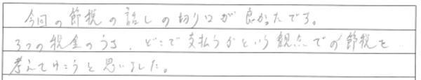 small_20170923_7.jpg