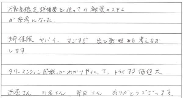small_20170923_9.jpg