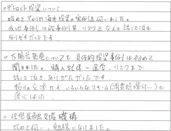 small_2017415_2.jpg