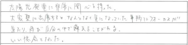 small_2017415_5.jpg