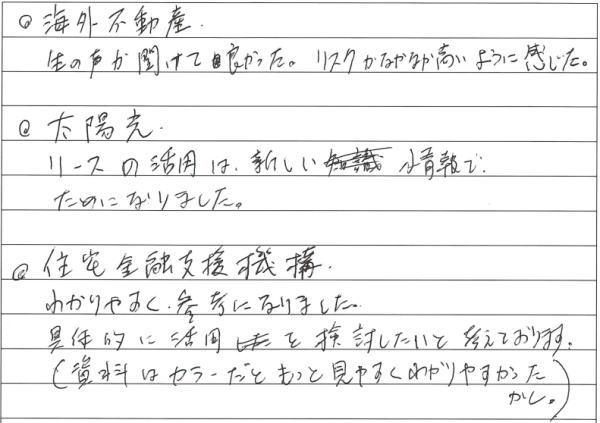 small_2017415_8.jpg