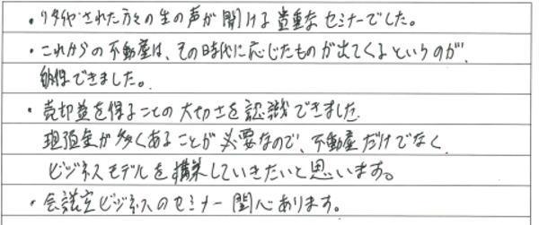 small_4_15_10.jpg