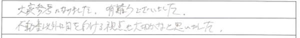 small_4_15_13.jpg