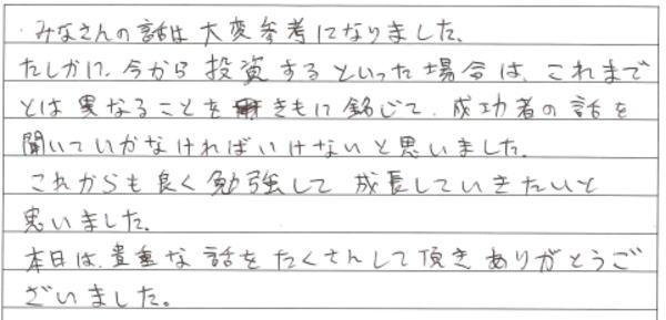 small_4_15_8.jpg