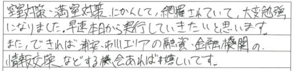 small_9.jpg